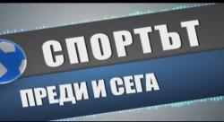 sport-predi_i_saga